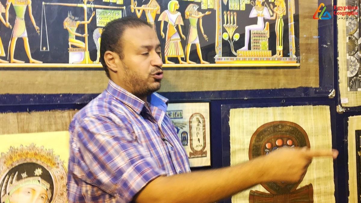 مصر بعيون هندية