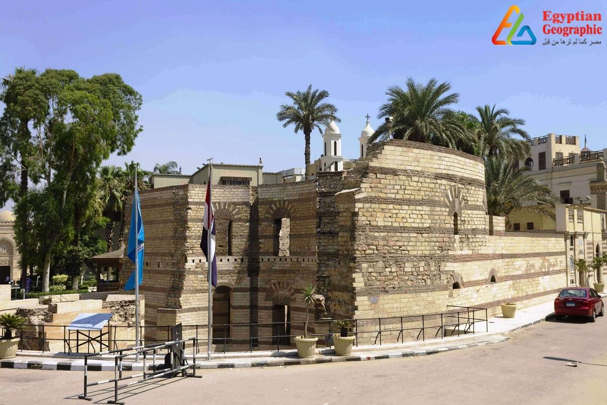مدخل حصن بابليون الرئيسي